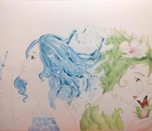 Acqua ed Erba